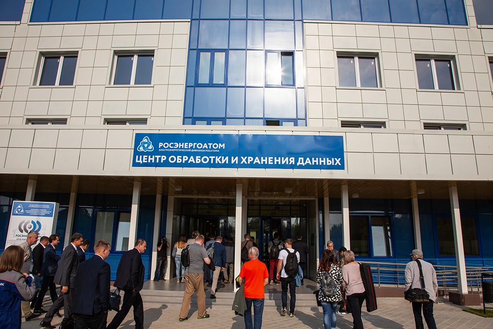 rosenergoatom-tekhnicheskaya-prezentatsiya-krupneyshego-v-rossii-opornogo-tsentra-obrabotki-dannykh-2
